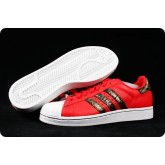 China Red or blanc Adidas Superstar II Année de Serpent Limited Edition Lovers formateurs