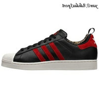 Black Leopard Collegiate Rouge Blanc vapeur - Adidas Originals Superstar 2 Hommes formateurs