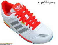 Blanc Rouge Slategray Deepskyblue - Adidas Originals ZX 700 Lovers Retro Chaussures de course
