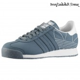 Céruse Adidas Originals Samoa Chaussures Homme Casual