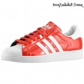 Collégiale Rouge Blanc Adidas Originals Superstar 2 Chaussures Homme brevets