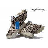 Leopard Beige Adidas Originals by Jeremy Scott Ailes