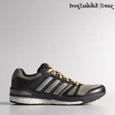 Tech Beige Metallic Silver solaire Gold Adidas Supernova Glide Boost Homme Chaussures de course